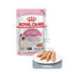 ROYAL CANIN Kitten Loaf
